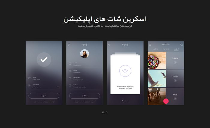 نسخه فارسی قالب HTML آغازگر برای معرفی اپلیکیشن موبایل