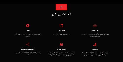 قالب HTML فارسی شرکتی و نمونه کار ادینا