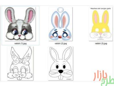 الگوی برش ماسک خرگوش