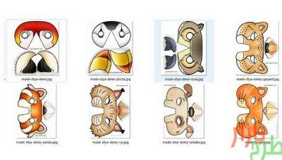 الگوی برش ماسک سه بعدی حیوانات