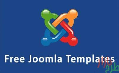 بهترین قالب های رایگان جوملا Joomla
