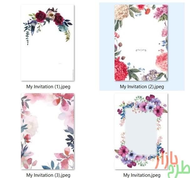 الگوی کارت دعوت عروسی سری اول 1
