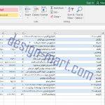 فایل اکسل نمایش اطلاعات لحضه ای بورس