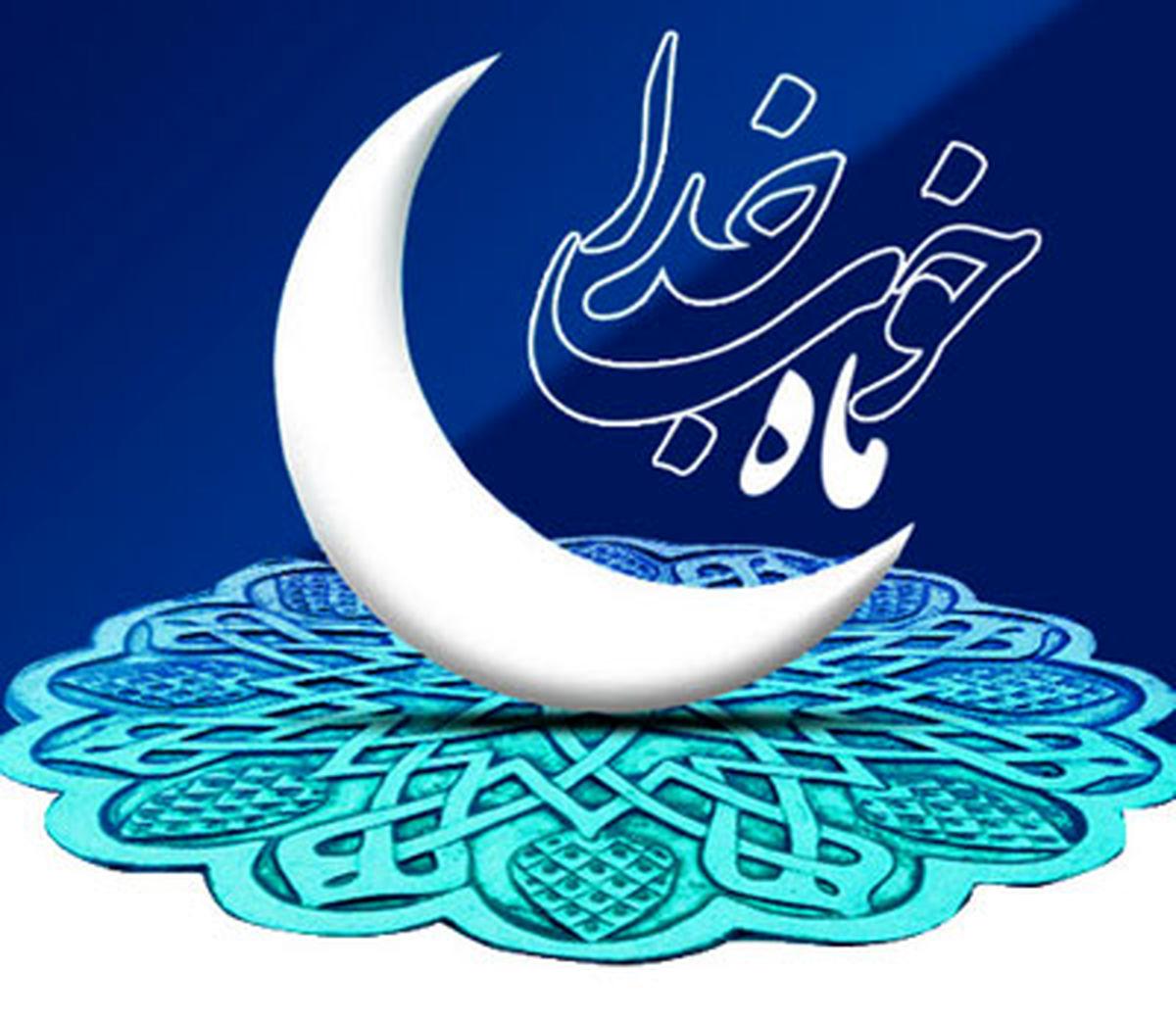 دانلود رایگان ۴۰ بنر و عکس نوشته در مورد ماه مبارک رمضان
