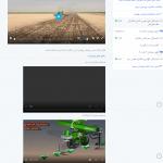 سیستم حرفه ای آموزش آنلاین فارسی Tutor LMS pro